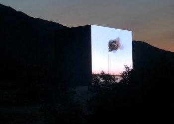 billboard in the dark